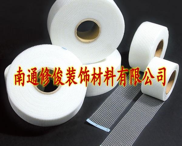 玻璃纤维自粘嵌缝网格带(干墙带,接缝带)