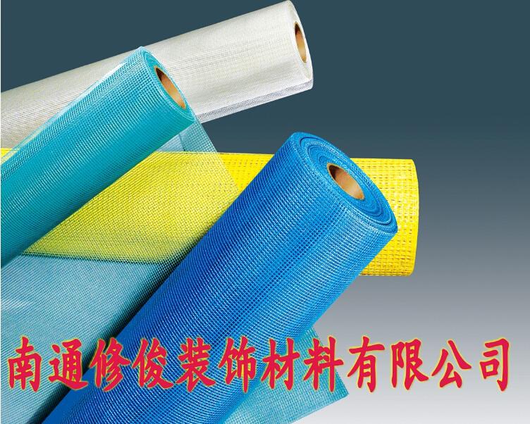 玻璃纤维耐碱增强网格布
