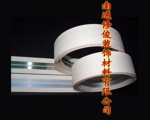 修俊金属护角纸带---保护各种阳角,纸带,护角纸带,护角带