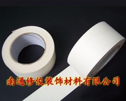 修俊高级强力抗裂接缝纸带,纸带,强力纸带