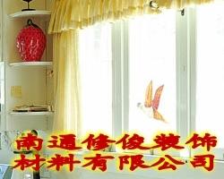 玻璃纤维平织窗纱(网布),防虫网