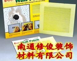 修俊补墙板,又名墙补丁—修补损坏的墙面或屋顶(破洞)